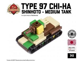 Micro Brick Battle - Type 97 Chi-Ha Micro-Tank