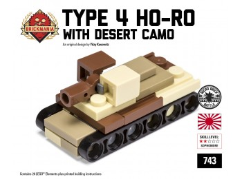 Micro Brick Battle - Type 4 Ho-Ro Micro-Tank