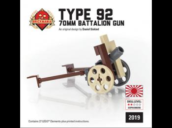 Type 92 70mm Battalion Gun