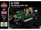 D-Type WWI British Staff Car